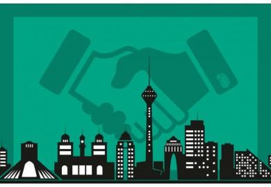 اطلاعیه پذیرش نمایندگی در شهر تهران